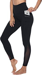 Women's Mesh Yoga Pants with 2 Pockets, Non See-Through High Waist Tummy Control 4..