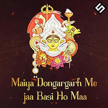 Maiya Dongargarh Me Jaa Basi Ho Maa (feat. Sushma Soni)