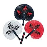 Fun Express - Chinese Character Fans - Party Supplies - Favors - Fans - 12 Pieces