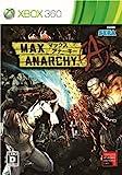 MAX ANARCHY - Xbox360