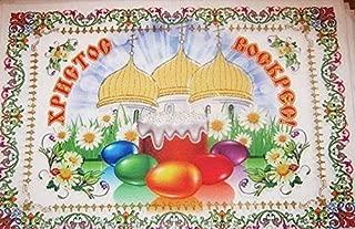 SAV Ukrainian Bright Easter Towel Gabardine Cover for Basket Runner Rushnik (Easter Towel 2)