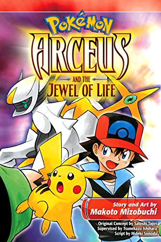 Amazon Com Pokemon Arceus And The Jewel Of Life Pokemon The