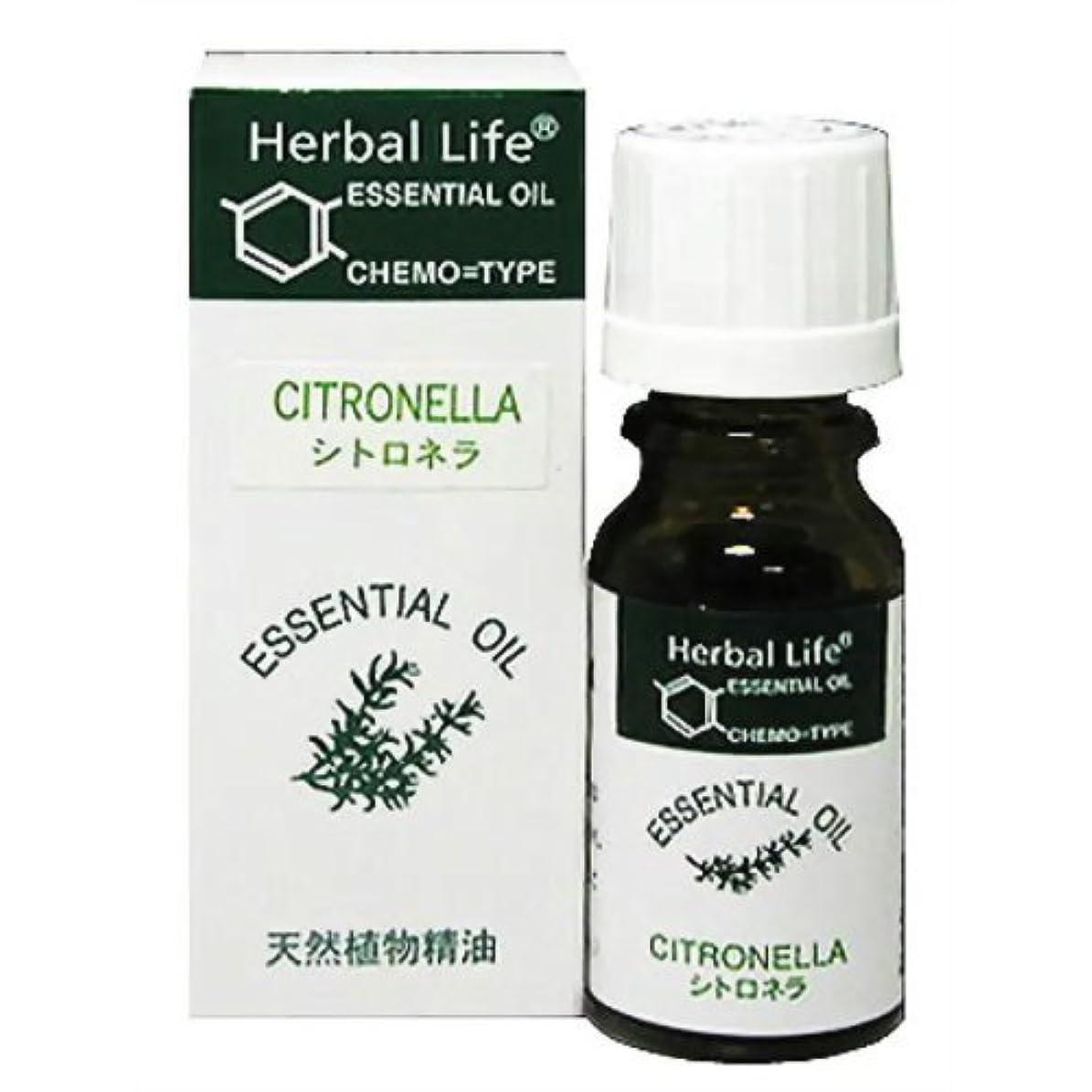 品対応する阻害する生活の木 エッセンシャルオイル シトロネラ 10ml