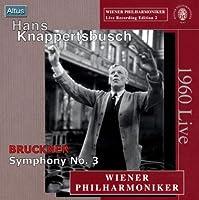 ブルックナー:交響曲第3番ニ短調