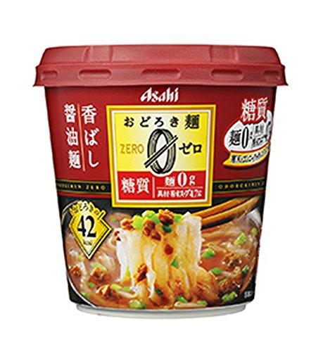 アサヒグループ食品 おどろき麺ゼロ香ばし醤油麺 15.0g×6個