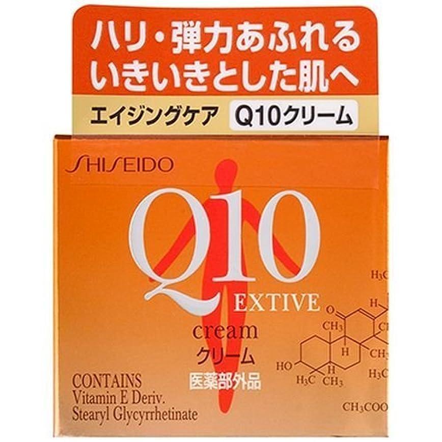 妻安全なできた資生堂 Q10 クリーム 30g (エクティブクリーム)