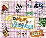 Gabi Kohwagner: Mein persönlicher Kalender 2022 - Monatsplaner mit viel Platz für Termine und Notizen - 30 x 24,3 cm (geöffnet 30 x 48,6 cm)