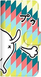 mitas Galaxy NOTE 5 SM-N9200 ケース 手帳型 LINE スタンプ いけやけい デザイン 目つきの悪い猫 vol.10 プゥ D (262) SC-4110-D/SM-N9200