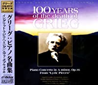 Grieg: Pno Concerto/Lyric Pieces by Fujiko Hemming (2007-02-21)