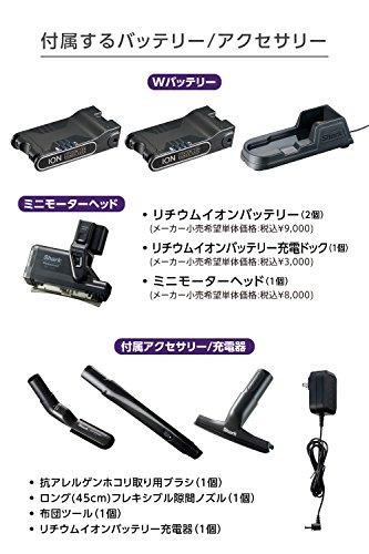 Shark(シャーク)EVOFLEX(エヴォフレックス)コードレススティック型クリーナーS30