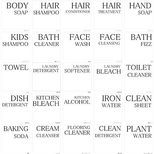 ラベルシール ステッカー ランドリー バスルーム シャンプー キッチン 台所 掃除 整理整頓 収納 詰め替えボトル 洗濯 洗剤 部屋 白 white 30×30cm wss-016599-ws