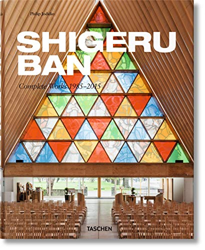 Shigeru Ban. Complete Works 1985–2015: JU (JUMBO)