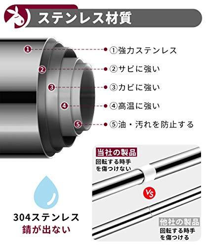 TITIROBA『強力突っ張り棒つっぱり棒極太』