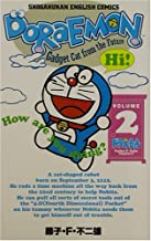 ドラえもん Doraemon ― Gadget cat from the future (Volume 2)