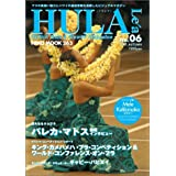 Hula le´a no.06―Stylish hula & Hawaii mag (NEKO MOOK 263)
