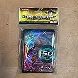 遊戯王5D's カードプロテクター・スリーブ真六武衆 公認店限定 新品・未開封・絶版50枚入り