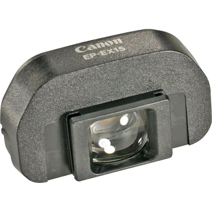 Canon EP-EX15 Eyepiece Extender for EOS Cameras