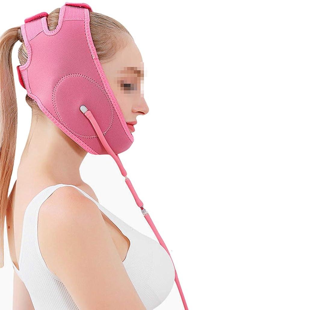 マートバンジージャンプ残酷なXHLMRMJ 空気圧薄いフェイスベルト、マスク小さなVフェイス圧力リフティングシェーピングかみ傷筋肉引き締めパターン二重あご包帯薄いフェイス包帯マルチカラーオプション (Color : Pink)
