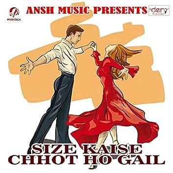 Size Kaise Chhot Ho Gail