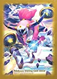 Pokemon - Hoopa Unbound Trading Card Sleeves (Pack of 65)