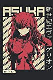 Evangelion Asuka Notebook: Poster Anime Shirt (110 Pages, Lined, 6 x 9)