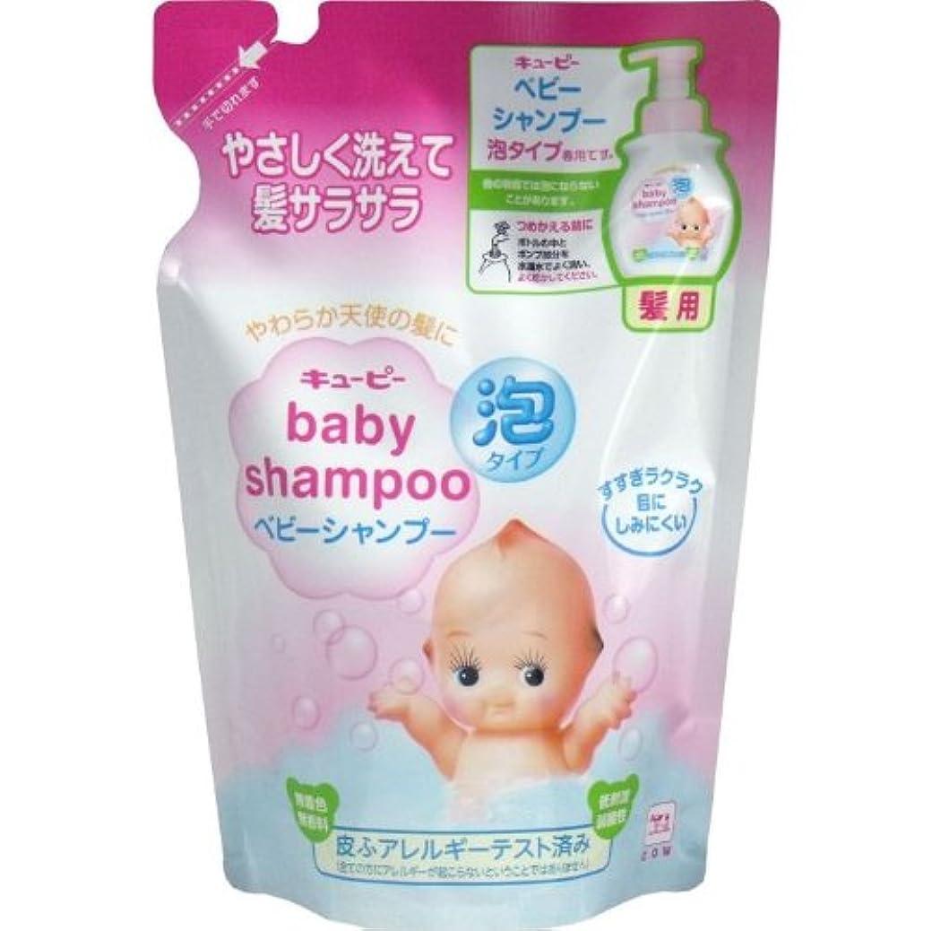 肝こっそり裏切る泡でラクラクやさしく洗える!赤ちゃんの髪をやさしく整え、地肌もすこやか 詰替用 300mL【4個セット】