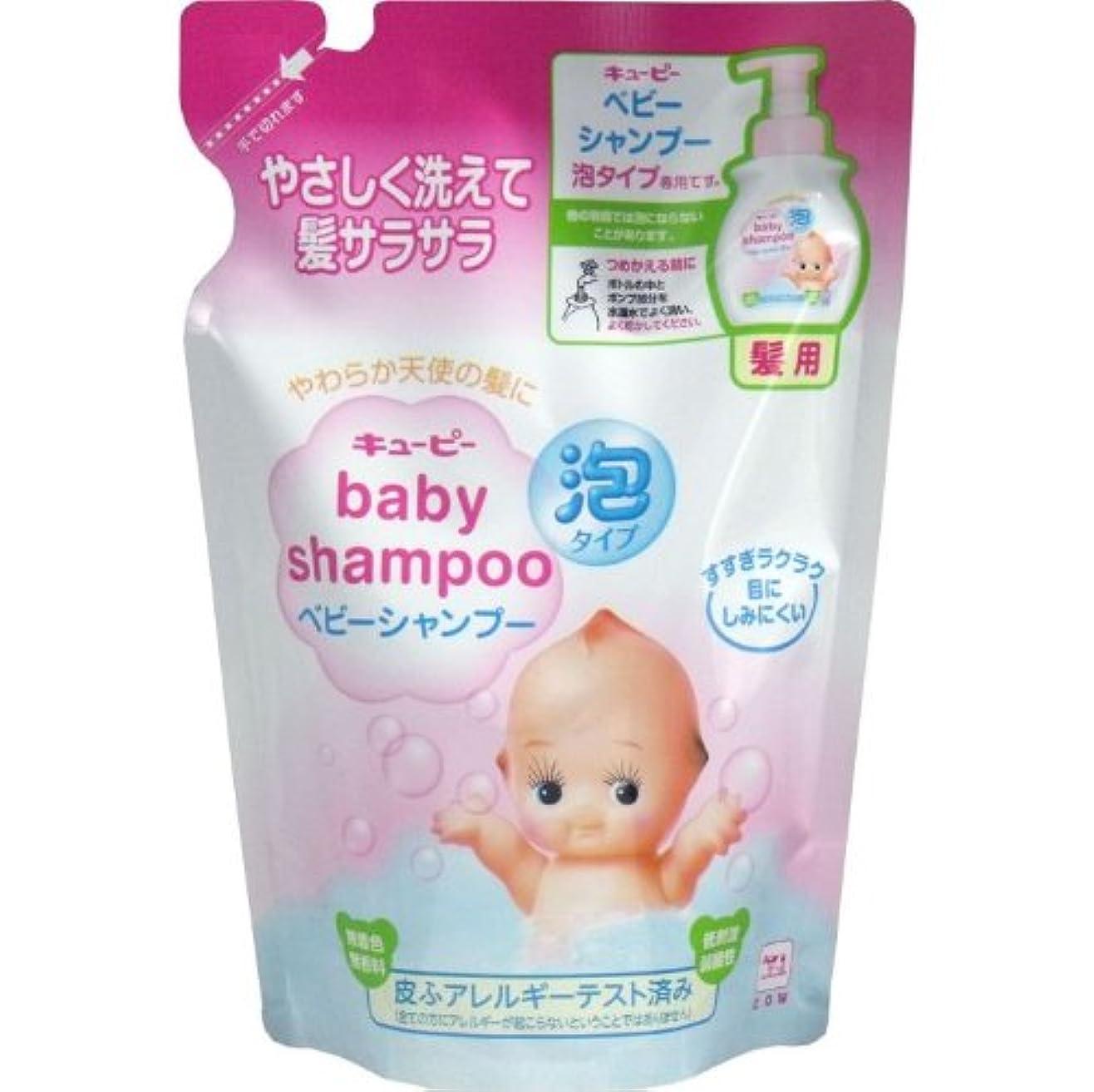 スコットランド人ジェム泥だらけ泡でラクラクやさしく洗える!赤ちゃんの髪をやさしく整え、地肌もすこやか 詰替用 300mL【5個セット】