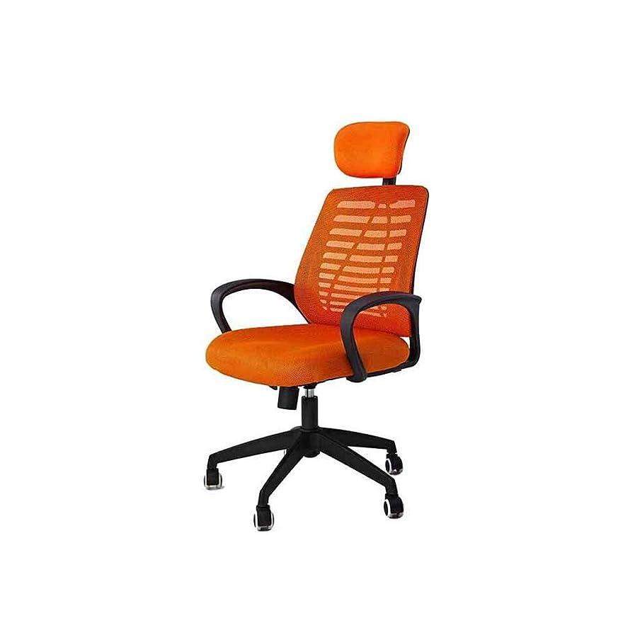 酸物理学者形状E - スポーツゲームチェア人間工学に基づいたチェアリフティング回転チェアコンピュータチェアスタッフの家庭快適な通気性スライディング車椅子 (Color : Orange)