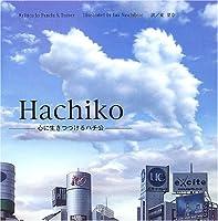 Hachiko―心に生きつづけるハチ公