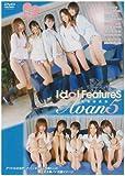 Idol FeatureS Avan5[DVD]