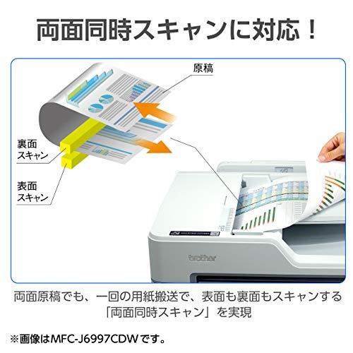 ブラザープリンター大容量インク型A3インクジェット複合機MFC-J6999CDW(ファーストタンク/FAX/ADF/有線・無線LAN/給紙トレイ3段/両面印刷)