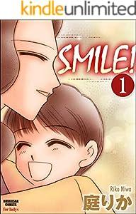 SMILE!(分冊版) 1巻 表紙画像