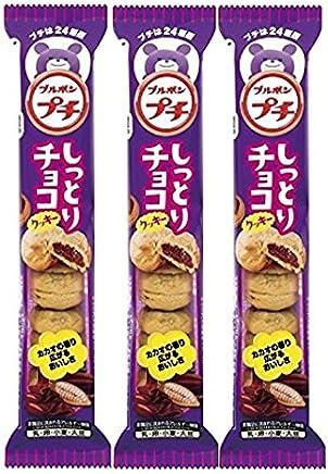 ブルボン プチしっとりチョコクッキー 57g×3袋