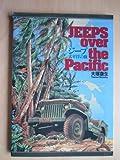 ジープ・太平洋の旅