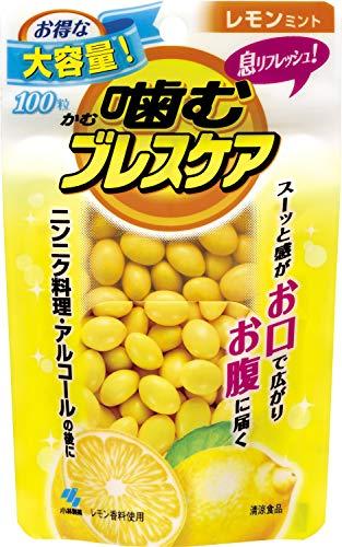 小林製薬 噛むブレスケア レモンミント パウチ 100粒 [4026]
