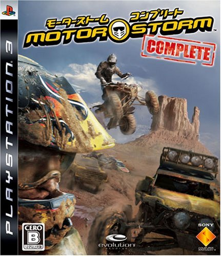 MotorStorm Complete [Japan Import] [並行輸入品]