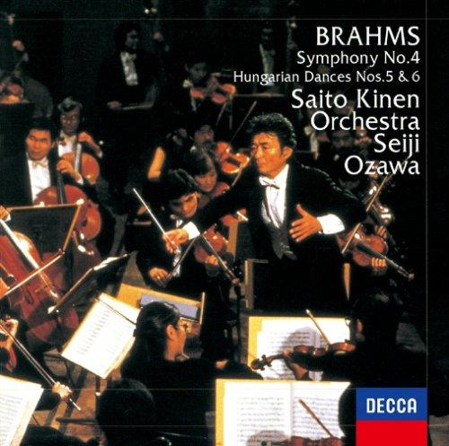 ブラームス:交響曲第4番/ハンガリー舞曲集