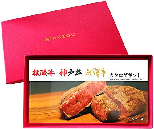 [肉贈] 松阪牛・神戸牛・米沢牛 選べるカタログギフト 5000円 TMコース 【赤】 父の日