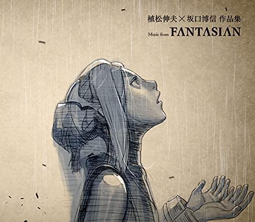 植松伸夫 × 坂口博信 作品集 〜Music from FANTASIAN (通常盤) (特典なし)