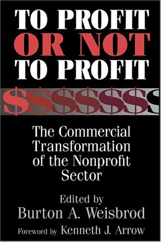 キャンディー大工ツインTo Profit or Not to Profit