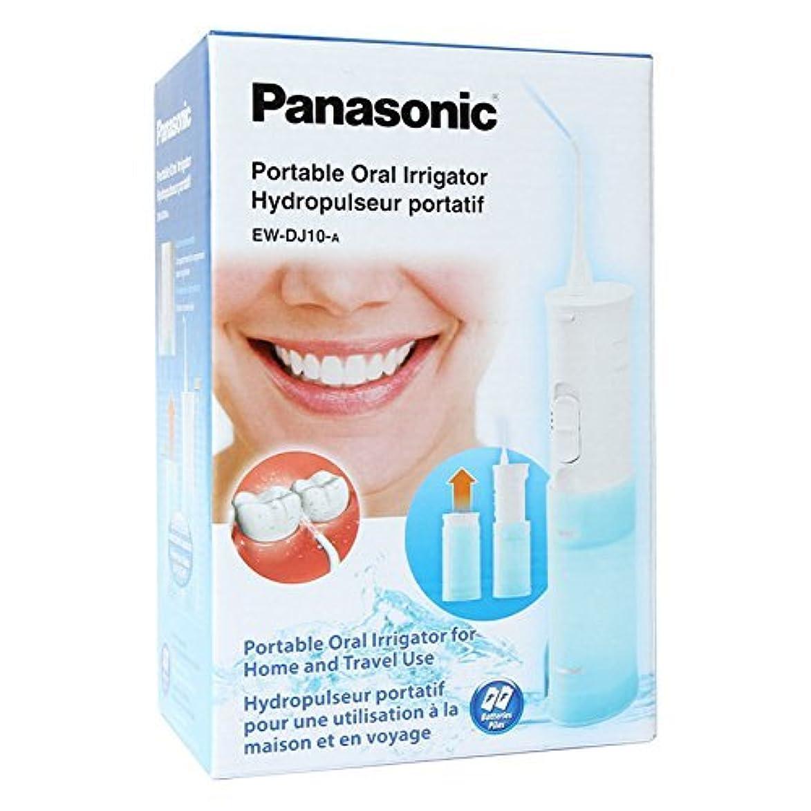 責め維持する案件Panasonic Oral Irrigator EW-DJ10-A ポータブル経口 Irrigator Hydropulseur portatif EWDJ10 [並行輸入品]