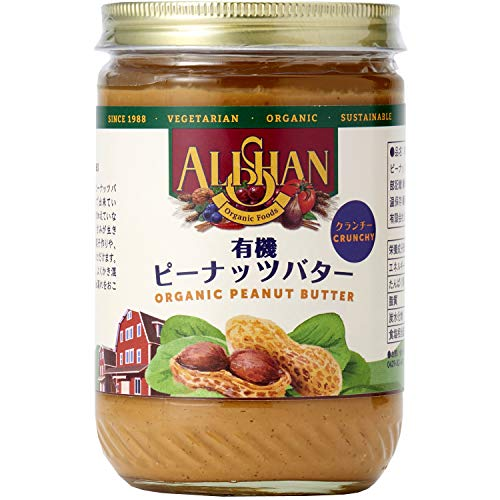 第1位 ALISHAN(アリサン)『ピーナツバタークランチ』