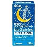 佐藤製薬のサトウチェストツリー 140粒(約35日分)