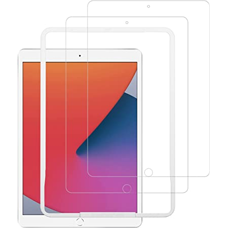 2枚セット NIMASO ガラスフィルム iPad 10.2 (9世代 / 8世代 / 7世代) 用 液晶 保護 フィルム ガイド枠付き NTB19I39