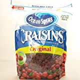 Ocean Spray CRAISIN DRIED CRANBERRY オーシャンスプレー クレーズン ドライクランベリー 1360g Craisin Dried Cranberry