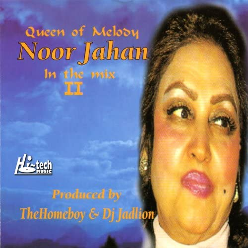 Noor Jahan, The Homeboy & DJ Jadlion