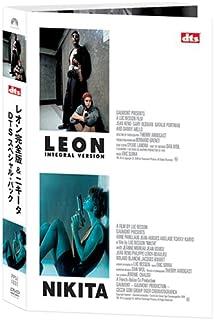 レオン 完全版 & ニキータ DTSスペシャルパック (初回限定生産) [DVD]