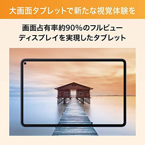 『HUAWEI MatePad Pro 10.8インチ Wi-Fiモデル RAM6GB/ROM128GB ミッドナイトグレー 【日本正規代理店品】』の2枚目の画像