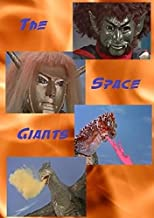 the space giants dvd