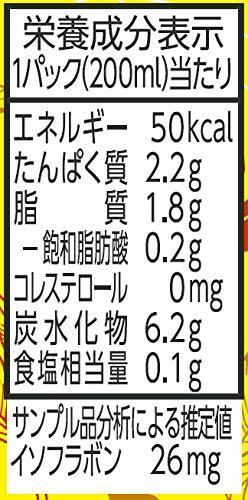 マルサン豆乳飲料ちょっと贅沢なレモンティ200ml×24本
